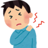 肩腕腰の痛みのイメージ画像