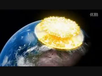巨大隕石が地球に衝突します